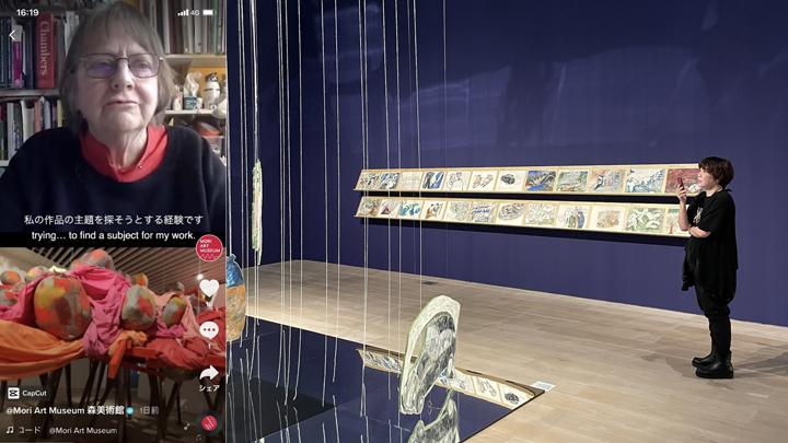 六本木ヒルズ「森美術館」SNSを活用したデジタルコンテンツ配信中! ステイ・ホームしながらアートをお楽しみください