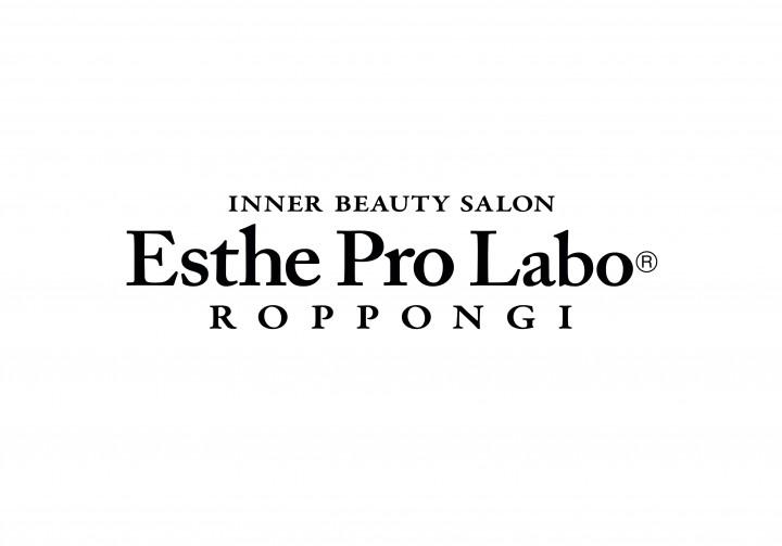 """六本木ヒルズ「Esthe Pro Labo ROPPONGI」 サスティナブルな美と健康をテーマにした""""インナービューティサロン""""オープン!"""