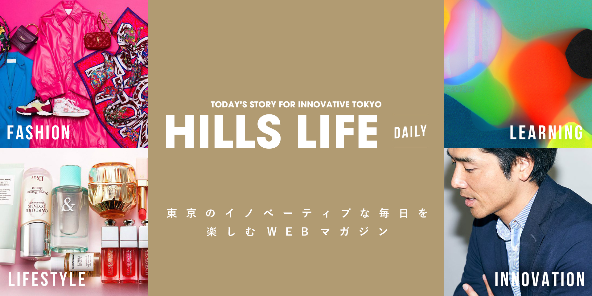 HILLS LIFE DAILY